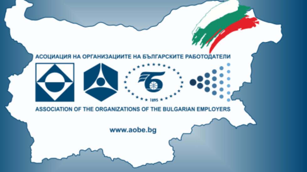 АОБР подкрепи данъчната система в България