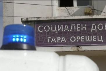 Починаха още двама от заразените с COVID-19 от Дома в Гара Орешец