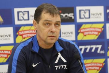 Масови оставки в Левски