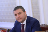 Горанов и още няколко министри са разпитвани по производството срещу Божков