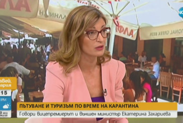 Захариева: Карантината след прибиране от чужбина ще остане поне до края на май