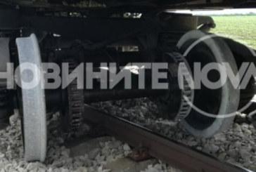 Дерайлира бързият влак Варна – София