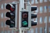 """ЕТ """"Д. Янков-Кенеди Метал"""" предложи най-ниска цена за монтаж и поддръжка на пътните знаци и светофарни уредби в Благоевград"""