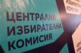 ЦИК: Забраната за оповестяване на екзитпол на избори да отпадне