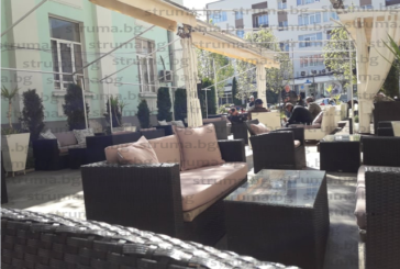 Десетки безработни се юрнаха да стават бармани и сервитьори в отворените от 2 дни заведения в Разлог