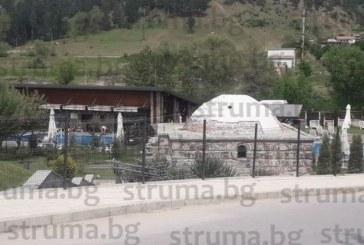 """""""Регнум"""" иска да вземе на концесия една от забележителностите на Баня – старата турска баня за СПА туризъм"""