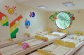Детските градини официално започват работа