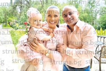 Кметът на Сандански: С двете ми хубавици семейното ни щастие е пълно и истинско