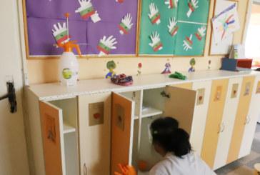 Детските градини и ясли в община Банско започват работа от 26 май