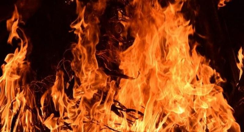 ОГНЕН АД! Жена почина при пожар в дома си