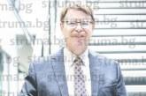 И АУБ поиска общината да им намали с 50 % наема в бившия Партиен дом заради карантината, предлагат бонуси…