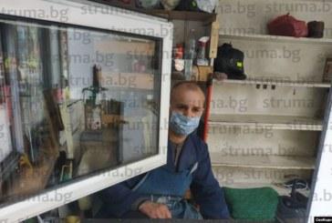 Обущарят Георги от Гоце Делчев: Работата все едно някой с нож я отряза