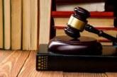 """Промениха изискванията за придобиване на висше образование по специалността """"Право"""""""