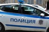 Акция дрога в Пиринско! Арести в Благоевград и Гоце Делчев