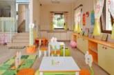 Детските градини в община Разлог отварят на 1 юни, единствено в с. Годлево ще се забавят заради ремонт