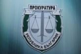 Почина бивш главен прокурор на България