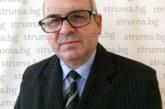 Антикорупционната комисия разследва общински съветник в Хаджидимово