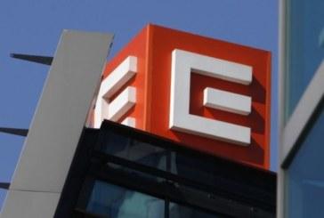 """ЧЕЗ създаде """"Енергия за бъдещето"""" – специализиран сайт в подкрепа на професионалното образование в електроенергетиката"""