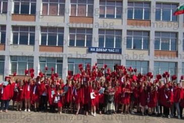 Облечени в червени тоги, 130-те абитуриенти на Неврокопската професионална гимназия получиха дипломите си, 50 са отличниците на випуска