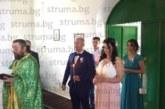 """За първи път от 59 години: Венчаха двама влюбени в храм """"Рождество Богородично"""" в Дъбрава"""
