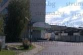 Цехът на италианеца Кл. Мароки в Дупница затвори, никой не се появи да даде поне документите на 80-те шивачки, оставени без заплати