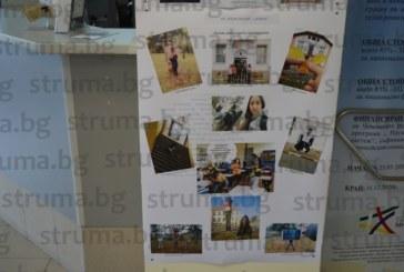 """Ученици наредиха изложба с фотоси на """"Мястото, което ме кара да се чувствам щастлив"""""""