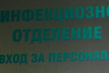 Затварят три отделения на болницата в Добрич?