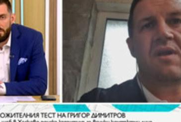 Напрежение в Хасково!  Кметът под карантина след срещата си с Гришо