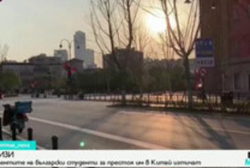 БЕЗ ВИЗИ: Документите на български студенти за престоя им в Китай изтичат