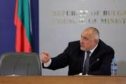 Борисов: Взехме бизнеса на Божков в полза на държавата, не съм вземал пари от него