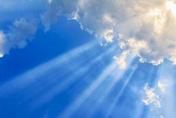 Слънчево до обяд, после облаци и дъжд