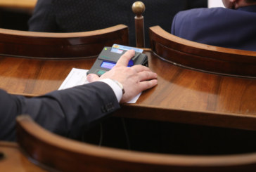 БСП внася вот на недоверие до края на юли