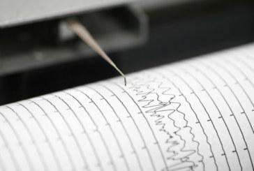 Земетресение край Долна баня