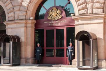 Президентството: Прокуратурата отправя внушения за комуникацията на секретаря на държавния глава