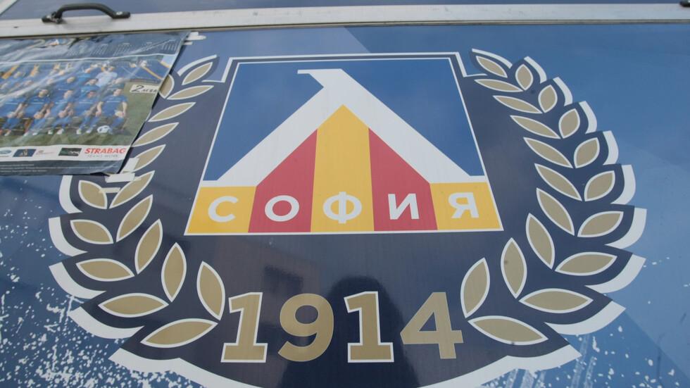 Проектозаконът на Симеонов нанася сериозен удар по Левски