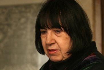 Почина проф. Вера Ганчева