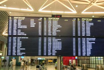 МВнР: Няма карантина за пристигащите от Нидерландия