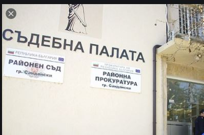 Прокурор Жана Захова-Божкилова кандидат за шеф на РП - Сандански