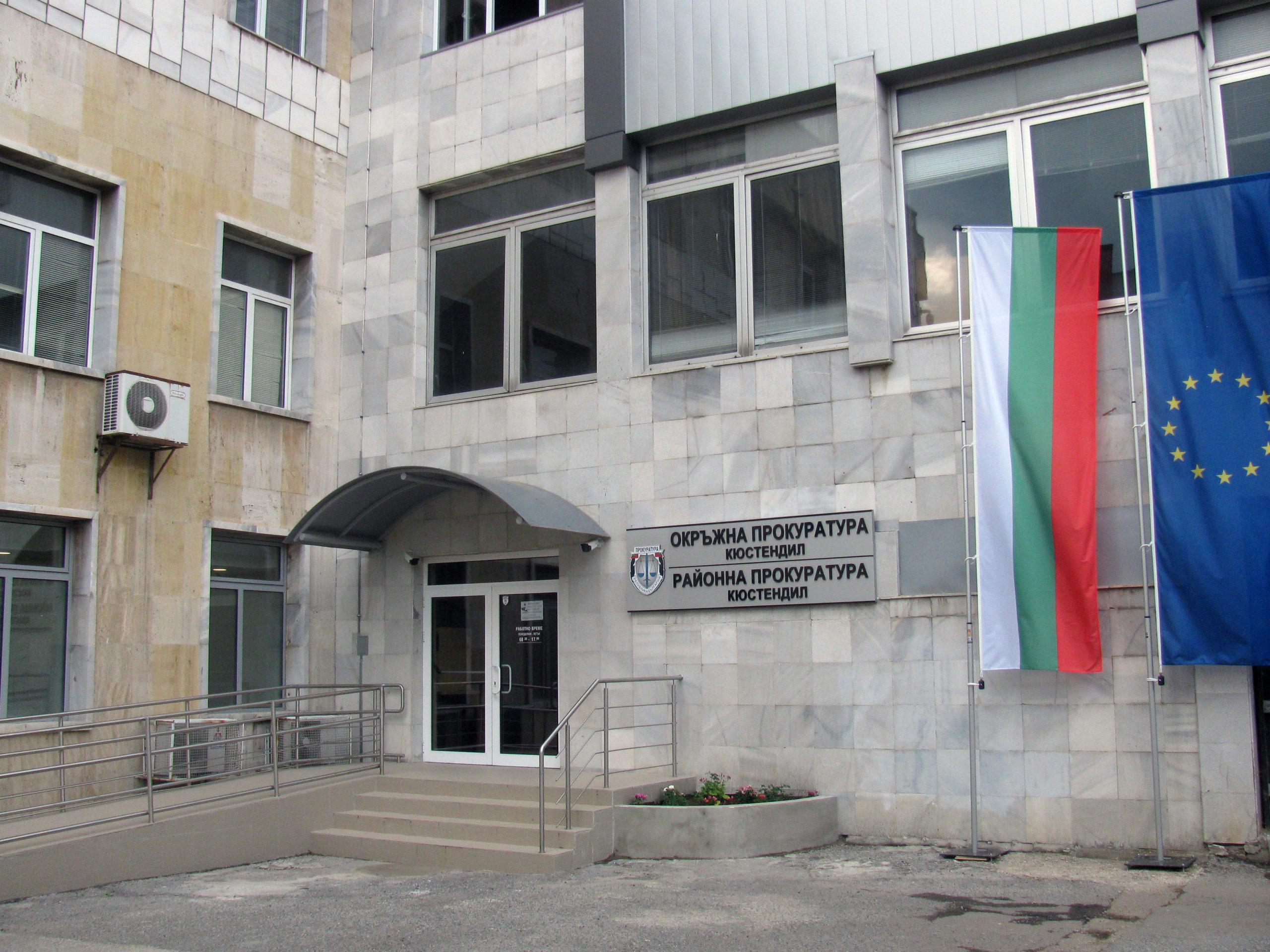 Уважиха искането на Районна прокуратура – Кюстендил за постоянен арест на мъж, нарушил заповед за незабавна защита от домашно насилие и за хулиганство