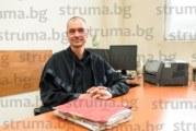 Мирослав Начев назначен за зам. председател на Окръжен съд – Кюстендил