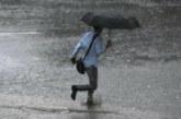Идват нови бури с гръмотевици, температурите се вдигат до 24°