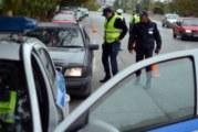 Вече можете да проверите онлайн дали имате неплатен фиш за пътно нарушение