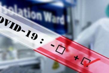 Колективна оставка подадоха медиците от болницата във Велинград