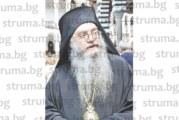 """ОФК """"Пирин"""" взе 100 000 лв. по мярката 60/40, Рилски манастир получи 60 000 лв. въпреки огромните наеми, които събира"""