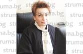 ВСС отказа да прекрати командировките на двама съдии от РС – Благоевград