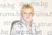 След 26 г. на директорския пост в Бюрото по труда в Дупница Наташа Илиева се пенсионира, замина за София да се грижи за внучето