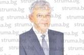 ВАС спря делото за мандата на кмета на Благоевград до произнасянето на Конституционния съд