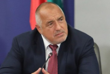 Борисов: Вирусът не е победен и нищо не е свършило