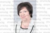 ЛЮБОПИТЕН КАЗУС ОТПРЕДИ 12 Г. ИЗПЛУВА ОТНОВО! Изправят на съд зам. кмета на Банско Сашка Въчкова за документна измама по САПАРД