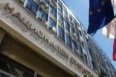 Справка на НСИ сочи: С близо 1/3 са намалели студентите в Благоевград за 5 г.